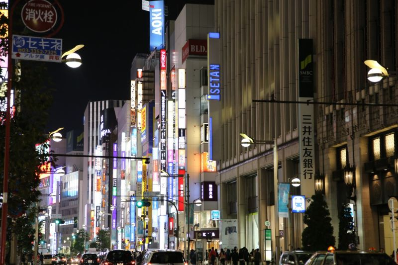 Freies WiFi für Japanreisende