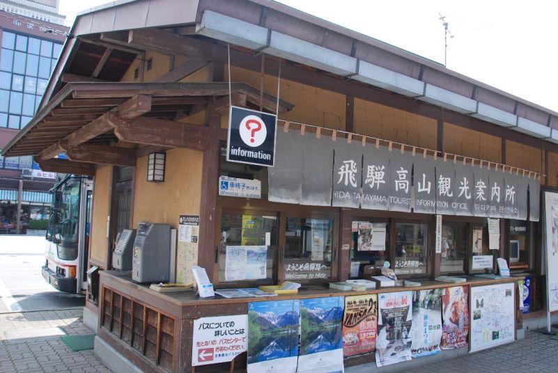 Mehr Touristeninformationsschalter und besserer Service für Japanreisende