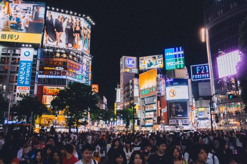 Glücksspiele und Casinos in Japan